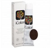 iCOLORI  plaukų dažai su argininu, aliejų kompleksu, sumažintu amoniako kiekiu profesionaliam naudojimui (90 ml) Nr.5.55 CASTANO CHIARO MOGANO INTENSO