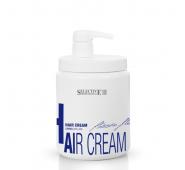 SELECTIVE ARTISTIC FLAIR HAIR CREAM kondicionuojantis kremas - kaukė, 1000 ml